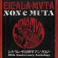 CICALA -MVTA ★ NONe MUTA ! / シカラムータ沈黙せず!