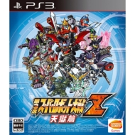 3rd Super Robot Wars Z: Tengoku Chapter