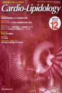 Cardio-lipidology 8-2