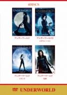 アンダーワールド DVDバリューパック