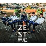 My All (全メンバーサイン入り)