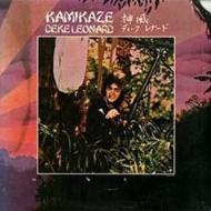 Kamikaze (Expanded)