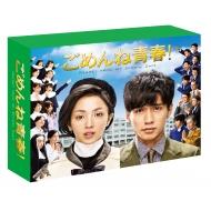 ���߂�ːt!Blu-ray BOX