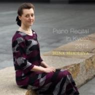 Irina Mejoueva : Kyoto Recital 2014 -Mozart, Chopin, Ravel, Rachmaninov (2CD)
