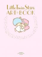 Little Twin Stars Art Book