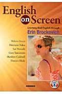 映画「エリン・ブロコビッチ」で学ぶ実践英語の基本