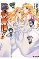 陰からマモル! 7 Mfコミックス アライブシリーズ