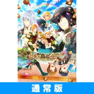 HMV&BOOKS onlineGame Soft (PlayStation Vita)/お菓子な島のピーターパン
