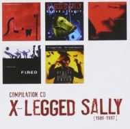 Compilation 1988-1997