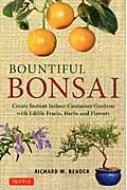 Bountiful Bonsai