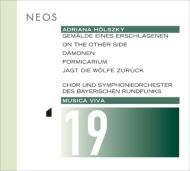殺された者の絵画〜ヘルツキー作品集 バイエルン放送合唱団、バイエルン放送交響楽団、他