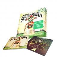 Fly Rasta / In Concert Deluxe Pack