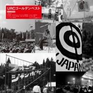 URCゴールデンベスト (+DVD)【初回生産限定盤 BOX SET】
