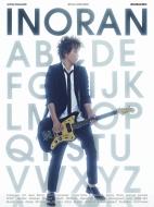 INORAN (GUITAR MAGAZINE SPECIAL ARTIST SERIES)