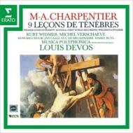 9つのルソン・ド・テネブレ デヴォー&ムジカ・ポリフォニカ、ヴィドマー、ヴェルェーヴ、他(2CD)