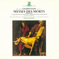 死者のためのミサ曲 デヴォー&ムジカ・ポリフォニカ、西フランドル声楽アンサンブル