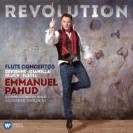Devienne, Gluck, Pleyel: Flute Concerto: Pahud(Fl)Antonini / Basel Co
