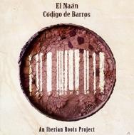 Codigo De Barros -An Iberian Roots Project