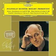 プロコフィエフ:ピアノ協奏曲第5番、モーツァルト:ピアノ協奏曲第20番 リヒテル、ロヴィツキ、ヴィスロツキ、ワルシャワ・フィル