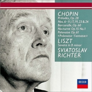 Liszt Piano Sonata, Chopin Preludes, etc : Sviatoslav Richter