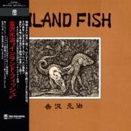 Inland Fish
