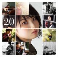 20 【初回限定盤】(CD+DVD)