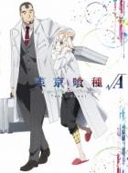 東京喰種トーキョーグール√A Vol.3