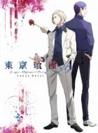 東京喰種トーキョーグール√A Vol.2