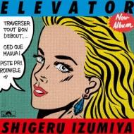 ELEVATOR +1