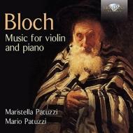 ヴァイオリンとピアノのための作品集 マリステッラ・パトゥッツィ、マリオ・パトゥッツィ
