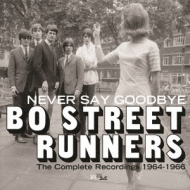 Never Say Goodbye -The Complete Recordings