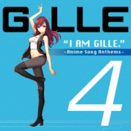 I AM GILLE.4 〜Anime Song Anthems〜