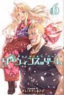 ダーウィンズゲーム 6 少年チャンピオン・コミックス