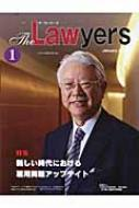 The Lawyers January 2015