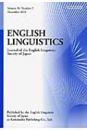 ENGLISH LINGUISTICS Journal of the English Linguistic Society of Japan Volume 31,Number 2