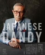 JAPANESE DANDY ジャパニーズダンディー