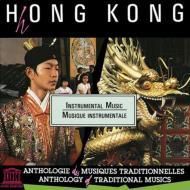 Hong Kong: Instrumental Music