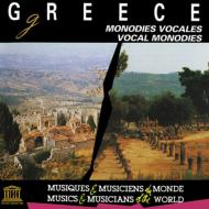 Greece: Vocal Monodies