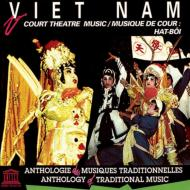 Vietnam: Court Theatre Music: Hat-boi