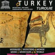 Turkey: Bektashi Music-ashik Songs