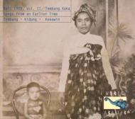 Bali 1928 IItembang Kuna: Songs From An Earlier Time