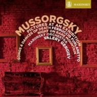 展覧会の絵、禿山の一夜(原典版)、死の歌と踊り ゲルギエフ&マリインスキー歌劇場管、フルラネット