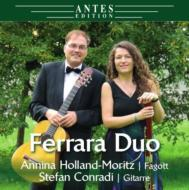 Ferrara Duo(Fg & G): Music For Bassoon & Guitar