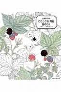 小鳥と花と動物のぬり絵 玄光社ムック