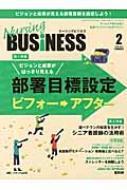 ナーシングビジネス 9-2