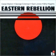 Eastern Rebellion