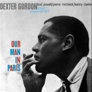 Our Man In Paris (高音質盤/180グラム重量盤レコード/Music Matters)