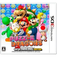 PUZZLE & DRAGONS SUPER MARIO BROS.EDITION ≪予約特典タッチペン付き≫