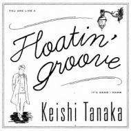 Floatin' Groove