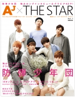 AJ×THE STAR Vol.01